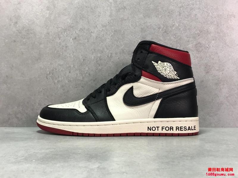 Air Jordan 1 RETRO HIGH 黑红
